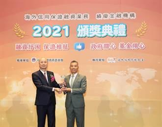 玉山銀 連4年榮獲海外信保基金績優合作金融機構