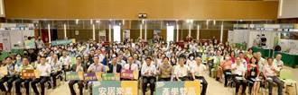 助转型升级 屏东县食品及生技业产学媒合会今登场