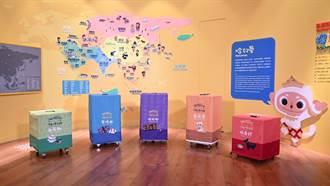 該項目唯一博物館單位 故宮南院教具箱勇奪2021德國iF設計大獎