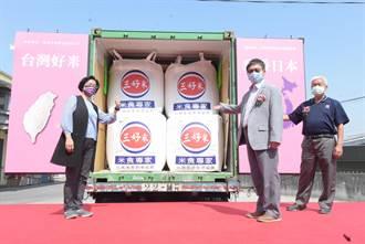 台灣好米在彰化 億東三好米裝櫃 首度飄香日本