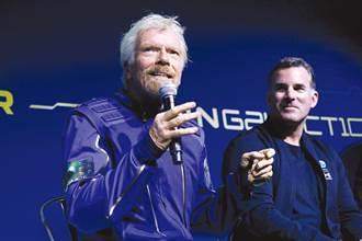 維珍銀河創辦人布蘭森 出脫逾1.5億美元持股