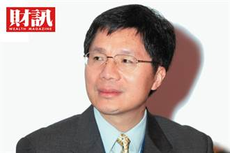 獨家揭密》金麗科說不清的中國風險