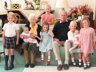 英王室釋出「曾孫滿堂」大合照 紀念菲立普親王
