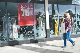 紓困支票確實有效 美國零售銷售成長近1成