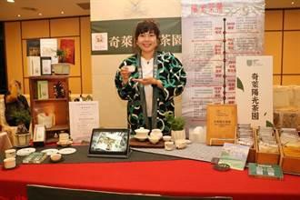 農糧署牽線 知名飯店與亮點茶莊異業合作