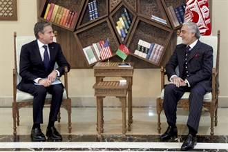 美國務卿布林肯秘訪阿富汗 討論撤軍