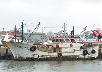 陸船運毒500公斤 市值達10億
