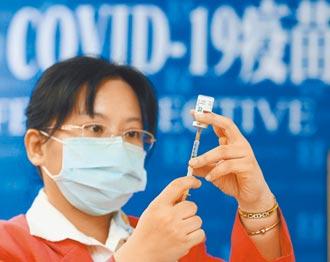 把疫苗當寶 等著報廢