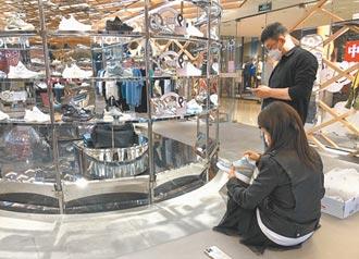 大陸炒國產鞋 翻漲逾32倍