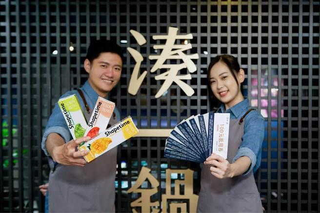 湊一鍋微風南京店4月16日正式開幕,舉辦三重超值優惠活動。(湊一鍋提供)
