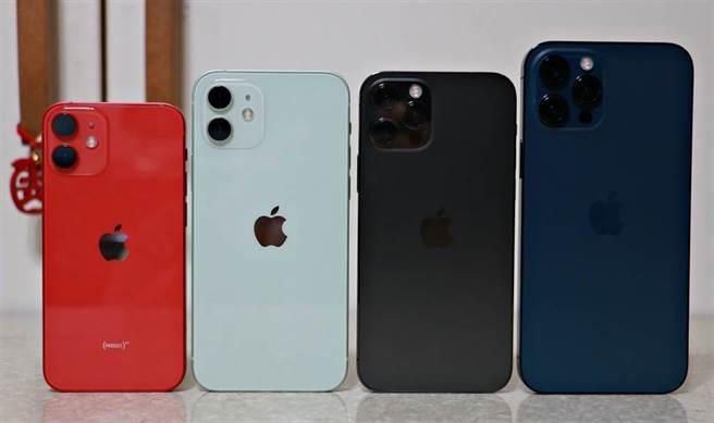 圖為iPhone 12全系列。(黃慧雯攝)