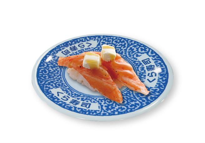 新品藏壽司奶油乳酪蟹肉棒,40元。(藏壽司提供)
