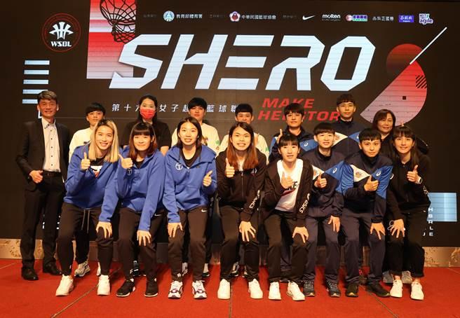 第16季WSBL女子超級籃球聯賽下周二開打,各隊蓄勢待發。(中華籃協提供)