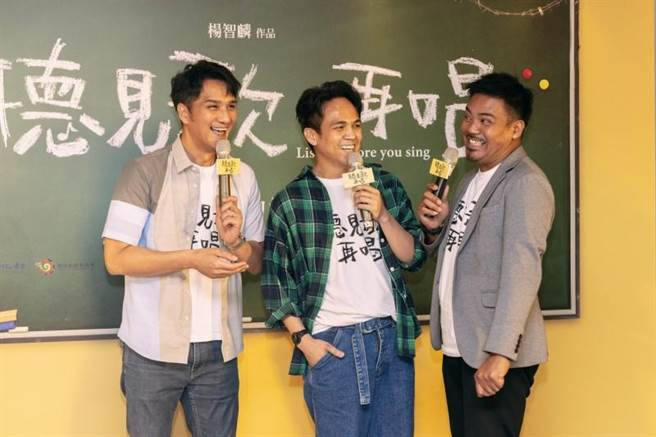 馬志翔、撒基努、徐詣帆昨在《聽見歌 再唱》台中首映會,臨時起意組成男團USB。(華納兄弟提供)