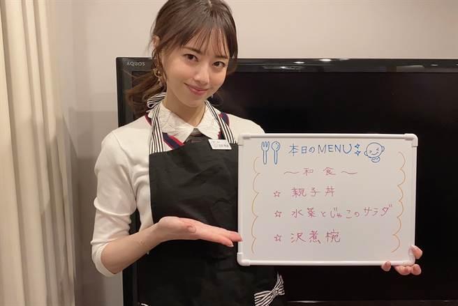 吉澤明步開通YouTube教網友做料理。(圖/翻攝自吉澤明步推特)