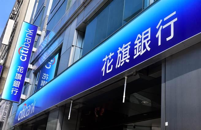 震撼彈!台灣花旗銀將割消金業務,銀行局緊盯兩件事。(圖/本報資料照)