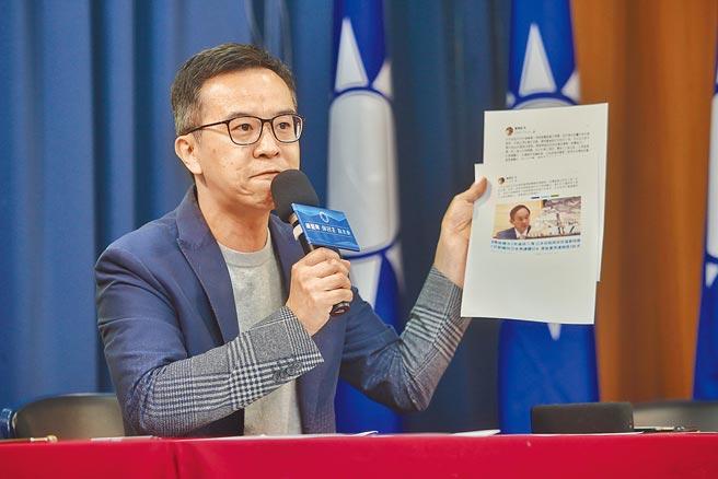 国民党文传会副主委黄子哲表示,谢长廷4月9日的脸书发文瞎扯台湾核电厂排废水,这个「助」日代表非常可恶、无耻。(杜宜谙摄)