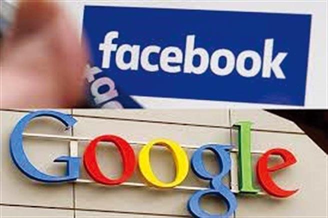 臉書與谷歌。(網路截圖)