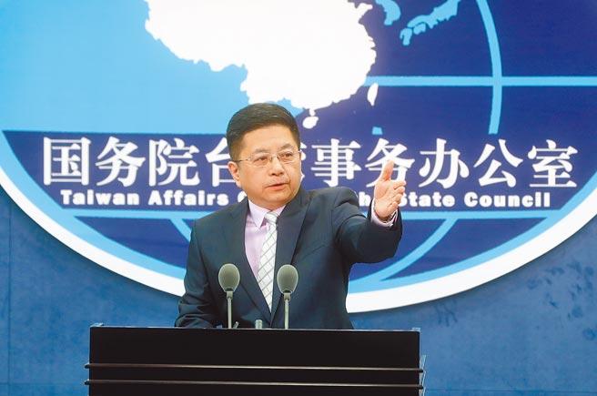 大陸國台辦發言人馬曉光14日在發布會上表示,國民黨政權1949年退居台灣,是不爭的事實。(中新社)