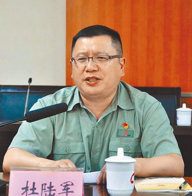 雲南省國企「昆明鋼鐵控股有限公司」董事長杜陸軍被調查,兩名副總經理主動投案。此外,還有28人接受或配合調查。(摘自網路)