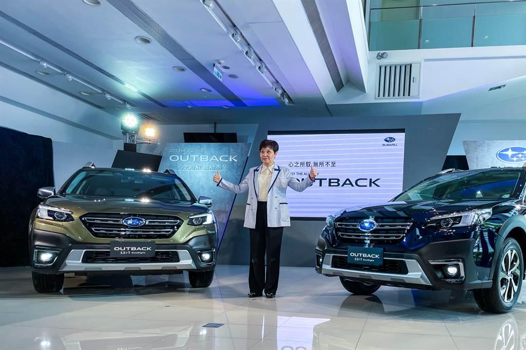 Subaru 台灣意美汽車總經理方淑霞宣布旗艦休旅Outback正式上市。