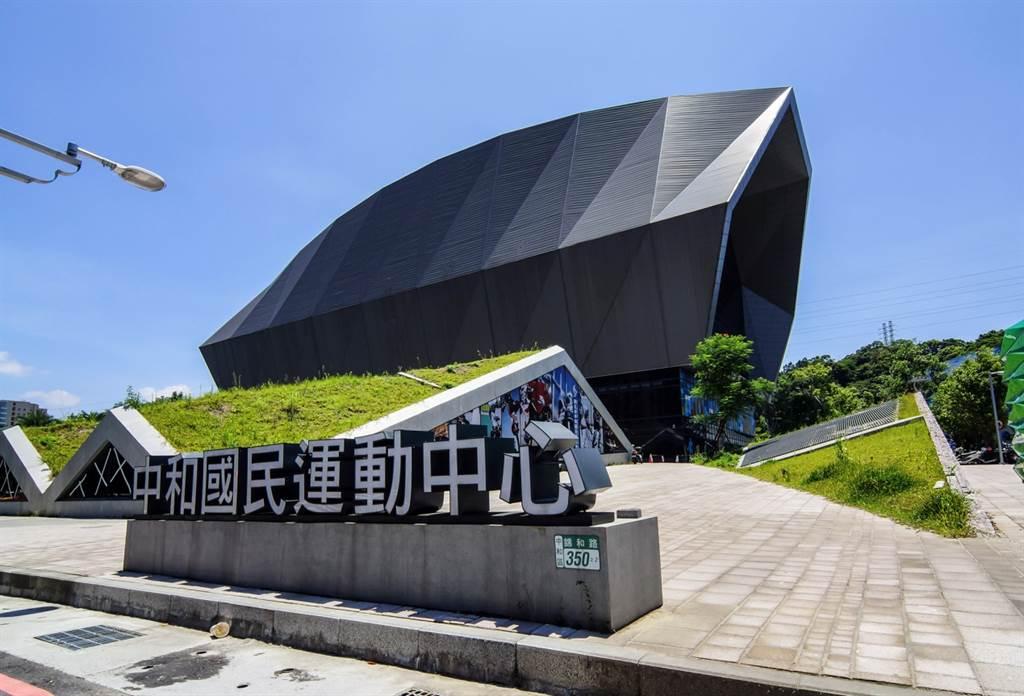 「錦和苑」鄰近的中和運動中心,曾獲世界建築節大獎WAF(World Architecture Festival Award)「地表最酷的新建築獎」。(業者提供)