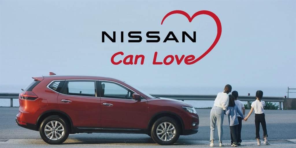 疫情期間,裕隆日產汽車為持續支持社會公益,與中華民國快樂學習協會合作,舉辦NISSAN CAN LOVE公益活動,捐款支持「孩子的秘密基地免費課輔計畫」。