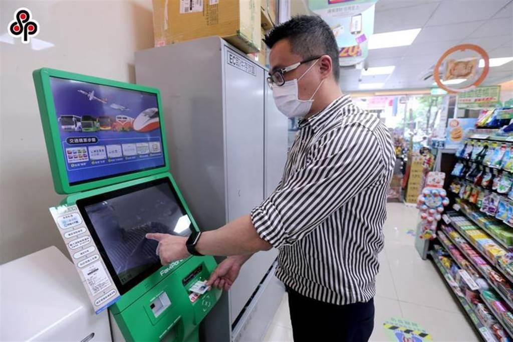 (圖為民眾使用便利商店事務機的情況。圖/本報系資料照)