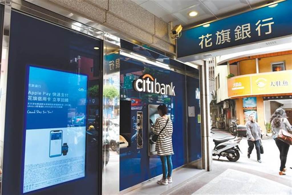 花旗集團15日突然拋出震撼彈,宣布將退出包含台灣在內的13國消金市場。(圖/本報資料照)