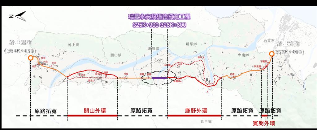 台9線花東縱谷公路安全景觀大道計畫(台東段)路線位置示意圖(公路總局提供)
