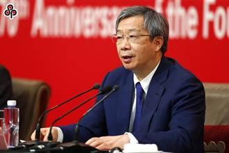 陸央行行長:逐步將氣候變化相關風險納入宏觀審慎政策架構