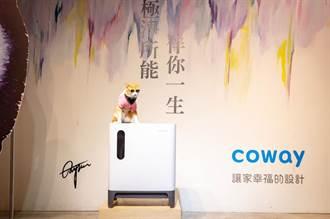 空氣清淨機主攻不同功能 Coway推寵物家庭用空氣清淨機
