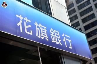 花旗傳退出台灣消費市場 北市勞動局回應了