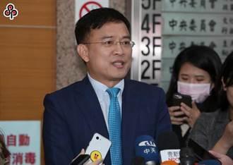 彭文正提蔡英文博士論文不存在之訴 民事法庭再戰
