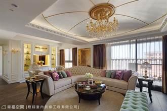 【好宅專輯】客製家徽×精緻手工美學 構築如美術館般的新古典美宅