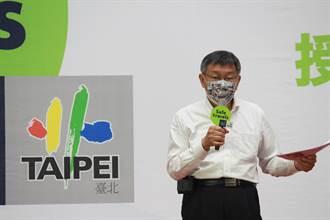台灣AZ疫苗施打意願低 柯文哲:要是身旁有人被感染,保證國人乖乖打