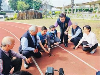 不要讓孩子「摔」在起跑點上 楊瓊瓔爭取月眉國小運動場整修
