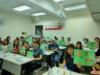 雇主照过来!北市免费移工华语课程开课
