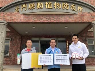 牛結節疹也攻陷台灣 金門全面注射疫苗未再增新例