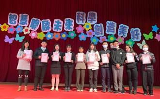 華梵大學攜手林口高中推動科普教育 科展競賽獲獎創紀錄
