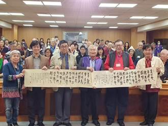 再現蘭亭盛會榮景 華梵大學邀請88位資深書法家接力揮毫