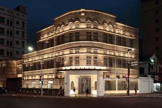 竹市打造光夜景 點亮專賣局宛如歐洲街景