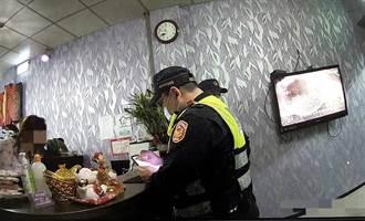 警查半套護膚店 34歲男客與57歲按摩女遭逮