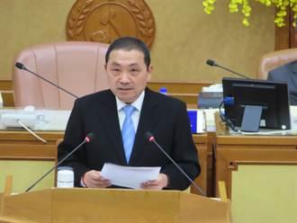 議會市政報告 侯友宜承諾明年成立青年局