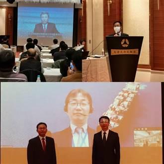 IoS-OP舉辦台灣研討會 介紹其數據共享計劃