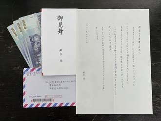 台東縣太魯閣號事故捐款 下周可望全數發放傷者、家屬