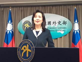 美日峰會將登場 外交部歡迎美日重視區域和平穩定