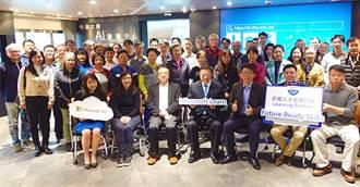 職場》中華攜微軟培訓、龍華專班跨域 打造數位AI人才