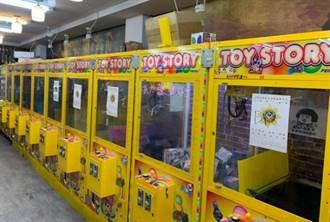 娃娃機店暗藏賭博電玩 苗警掃蕩2店家扣機台賭資