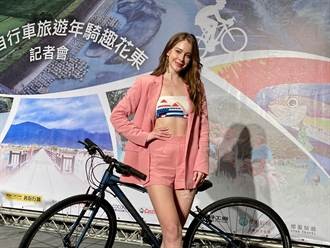 俄國美女安妮代言花東自行車漫旅 自爆好客老闆說親事
